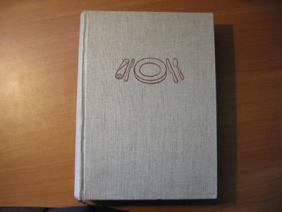 Старые книги на вкус